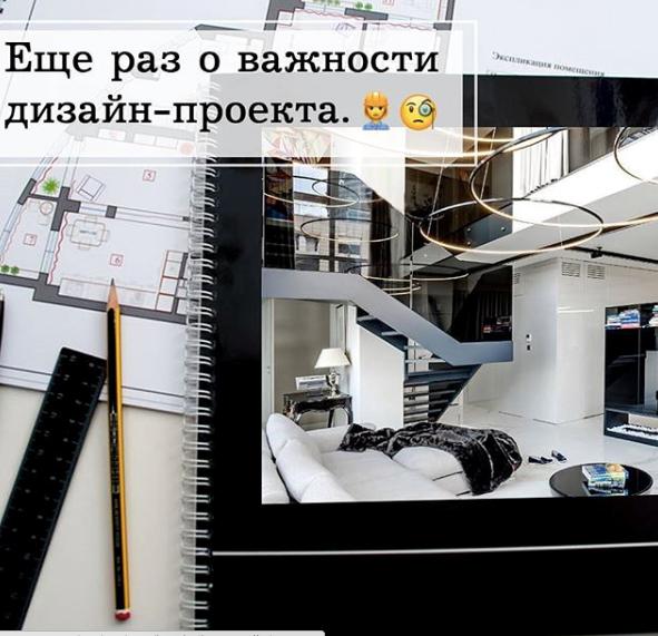 Еще раз о необходимости качественного дизайн-проекта